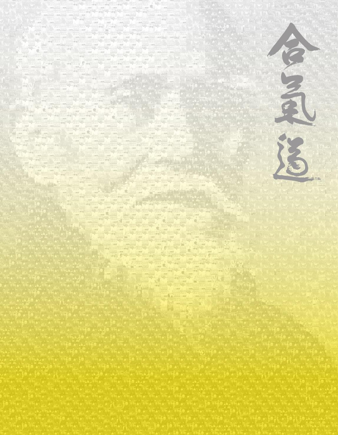 O Sensei
